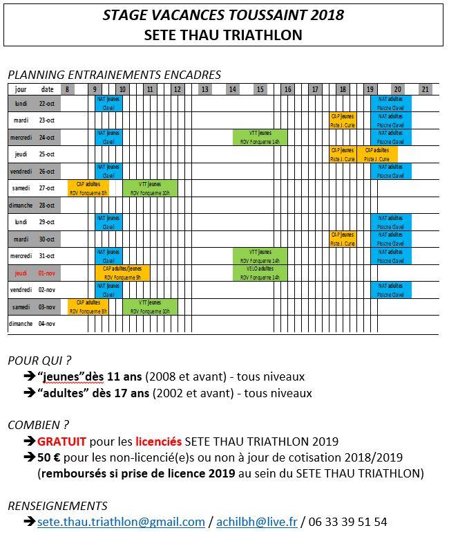 stage vacances toussaint 2018 STT
